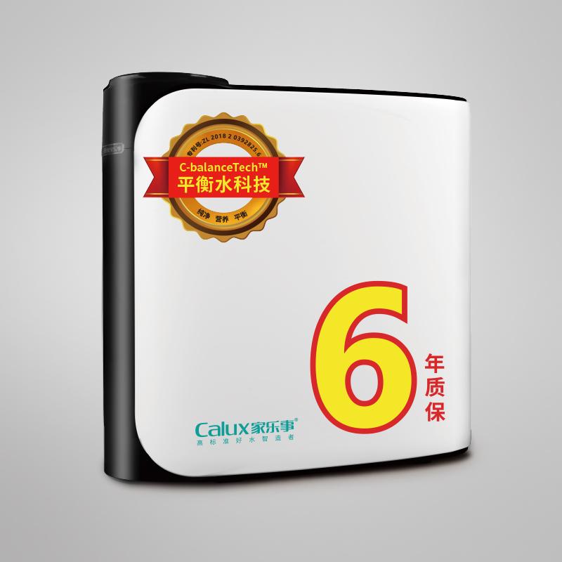 平衡水淨(jing)水器(qi)F301 Pro